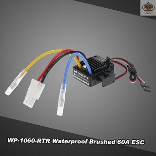 Coco* WP-1060-RTR Waterproof Brushed 2S-3S 60A ESC for 1/10 Tamiya Traxxas Redcat HSP HPI RC Car