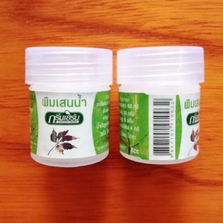 Dầu hít thông mũi Green Herb - tinh dầu khuynh diệp thumbnail