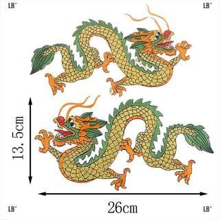 "LB""1 s Embroidery Chinese Dragon Iron On Patch Clothes Bag Jeans Applique DIY"