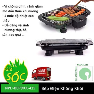 Bếp vỉ nướng điện không khói BBG - Electric BarBecue Grill 2000W - NPD-BEPDKK-425