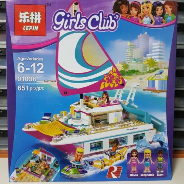 Lego friends 01038- Du thuyền Ánh Dương