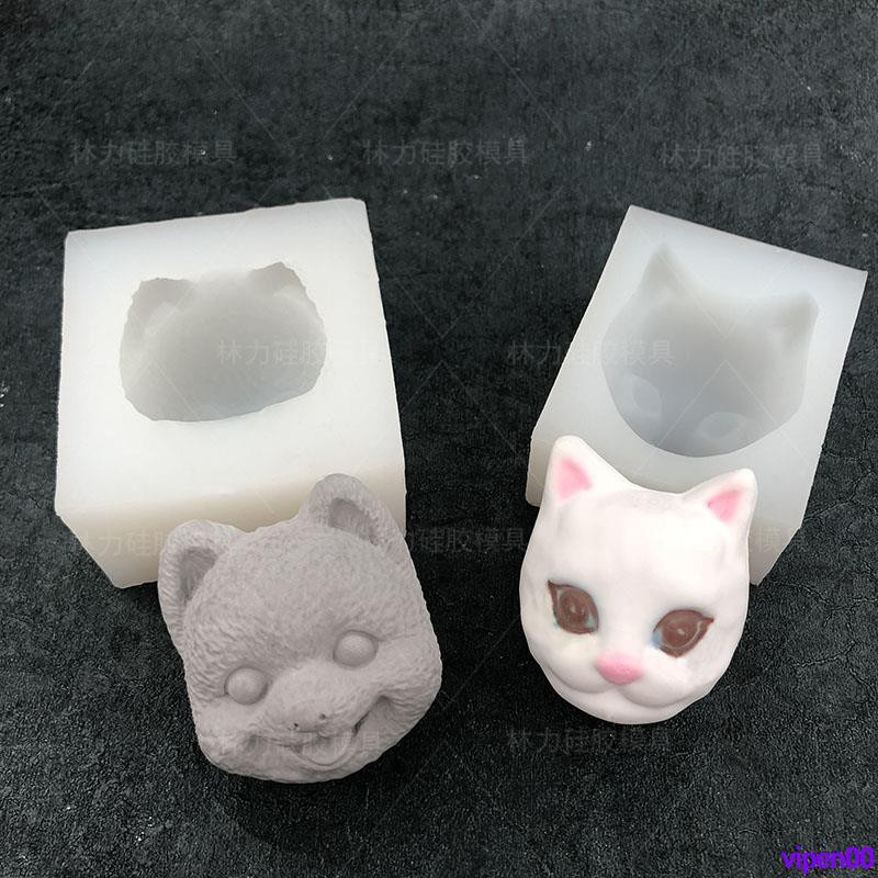 Full 250000 delivery Shunsuke dog silicone mold diy handmade homemade aromatherapy plaster mold dog head car ornaments s