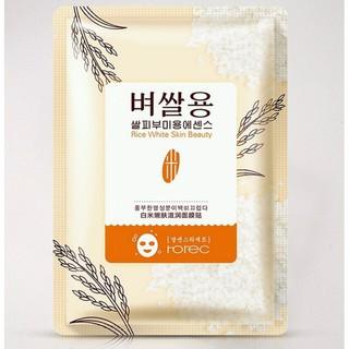 Lẻ 1 miếng mặt nạ Gạo Trắng [3 lớp Cotton] ROREC White Rice Mask thumbnail