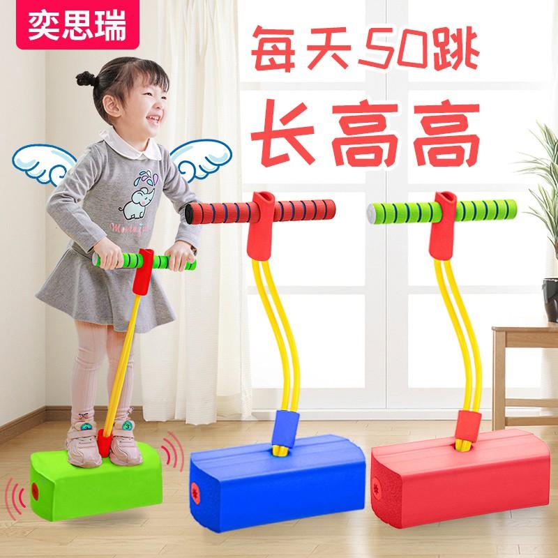 Toys☫❃Đồ chơi trẻ em ếch nhảy tăng chiều cao nhảy cao dụng cụ thể thao nhà trẻ bé trai bé gái lưới người nổi tiếng nhảy