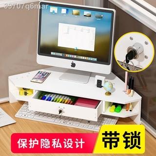 Khung nâng máy tính có khóa Hộp lưu trữ để bàn Góc tam giác màn hình Kệ thumbnail