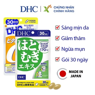 Combo SÁNG DA - GIẢM THÂM DHC Nhật Bản viên uống trắng da DHC và viên uống vitamin C DHC 30 ngày X6-DHC-CB1 thumbnail