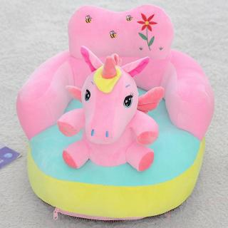 K۞Cartoon Sofa Skin for Infant Baby Seat Sofa Cover Learn to Sit Chair♥