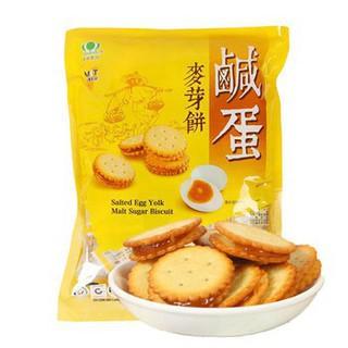 Bánh Quy Nhân Trứng Muối 180gr