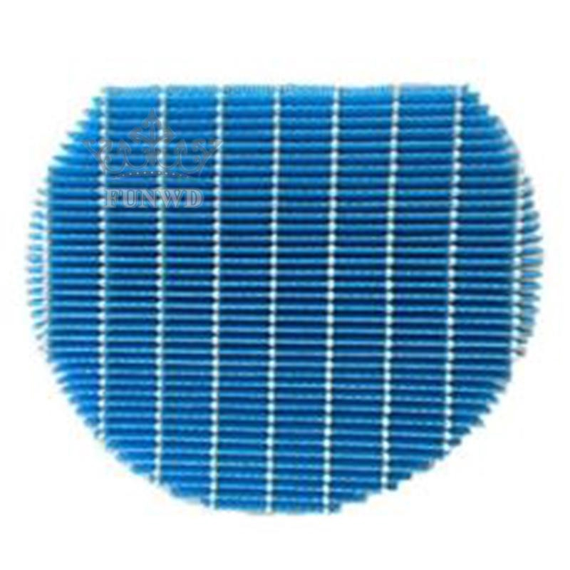 Filter For Sharp KC-Z200SW KC-Z280SW KC-Z380SW KC-BB20-W KC-BB30-W KC-BB60-W KC-CD20-W KC-CD30-W Air Purifier Parts