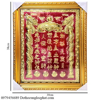 Bài Vị Thần Tài Thổ Địa bằng Đồng Cao 38 cm
