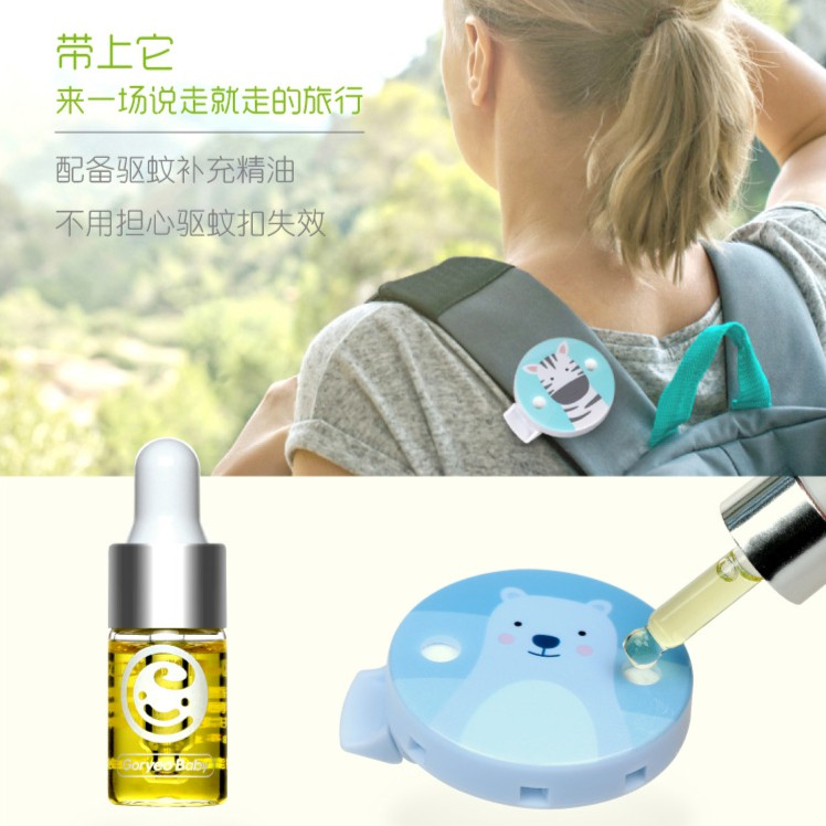 [Chính hãng] Kẹp tinh dầu đuổi muỗi Goryo Baby Hàn Quốc (số lượng có hạn) - 3454336 , 1284884969 , 322_1284884969 , 180000 , Chinh-hang-Kep-tinh-dau-duoi-muoi-Goryo-Baby-Han-Quoc-so-luong-co-han-322_1284884969 , shopee.vn , [Chính hãng] Kẹp tinh dầu đuổi muỗi Goryo Baby Hàn Quốc (số lượng có hạn)
