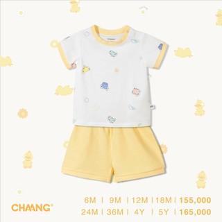 CHAANG-Bộ quần áo cộc cúc vai