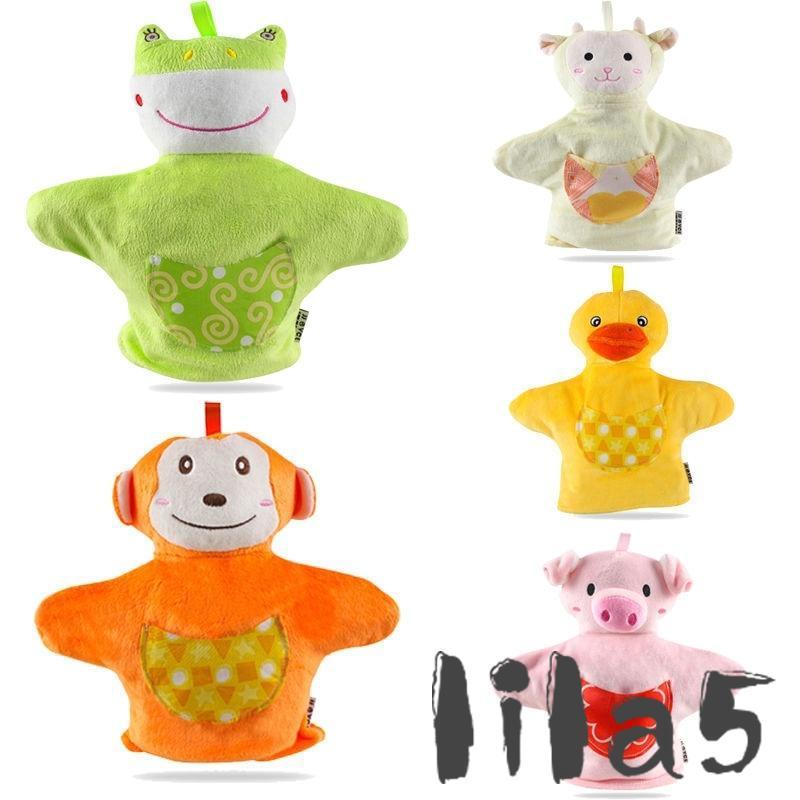 ღ☭Monkey & Pig Family Finger Puppets Baby Kids Development Pretend Plush