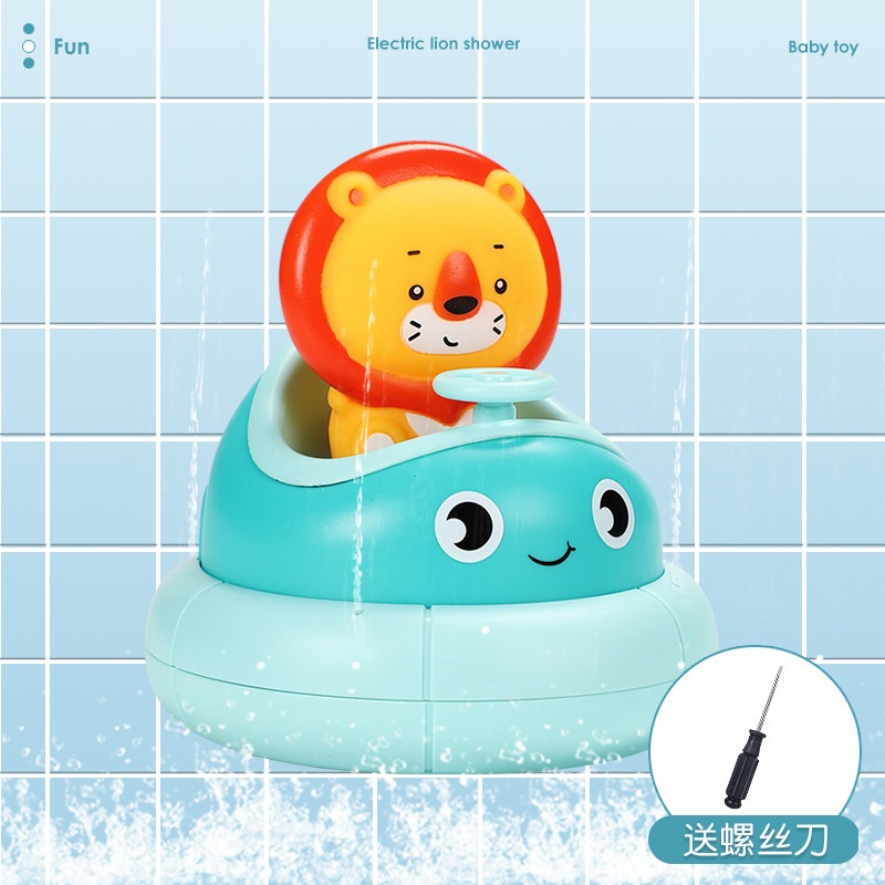 Baby Spray Bath Puzzle Play Water Toys Bathroom Electric Rotating Cup Rabbit Lion Combination