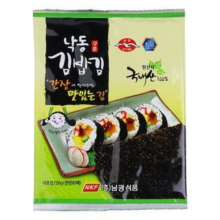 Rong Biển Cuộn Cơm 10 Lá – Yaki Sushi Nori
