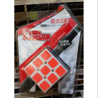 Rubic 3×3