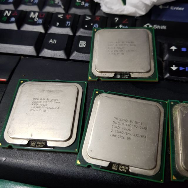 Cpu intel Q9500
