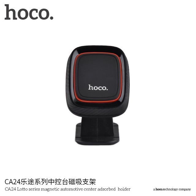 Giá đỡ điện thoại xe hơi Hoco CA24