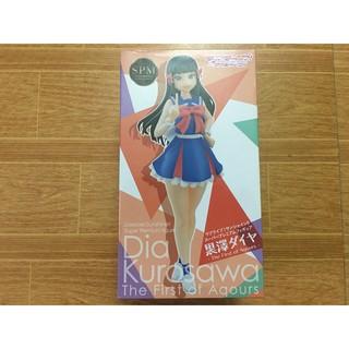 Figure Love Live Sunshine Dia Kurosawa mới 100%