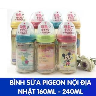 Bình sữa pegion Nội Địa Nhật 160ml và 240ml thumbnail