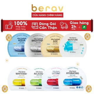 Mặt Nạ Giấy BNBG Vita Genic Jelly Mask (30ml) thumbnail