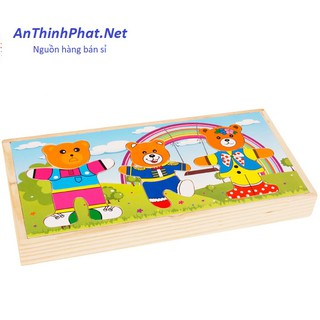 Bộ đồ chơi gỗ ghép hình gia đình gấu