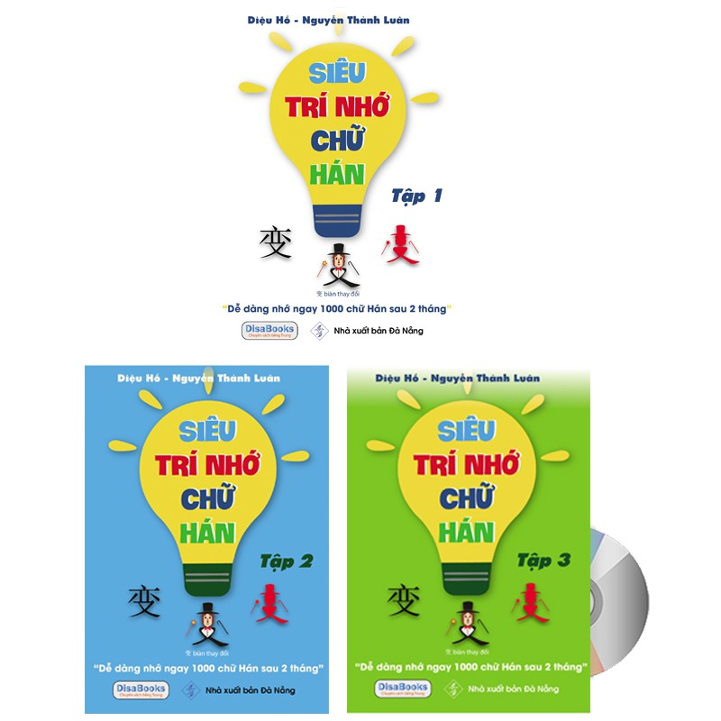 Sách - Combo 3: Siêu trí nhớ chữ Hán Tập 01 + Tập 02 + Tập 03 (In màu, có Audio nghe) + DV