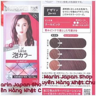 Nhuộm tóc dạng bọt của Kao Liese Prettia Nhật Bản màu số 20