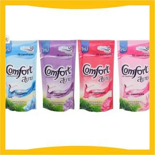 [MADEE] Nước xả vải Comfort Thái Lan túi 580ml các màu