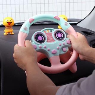 Vô lằng xe đồ chơi cho bé cực cute