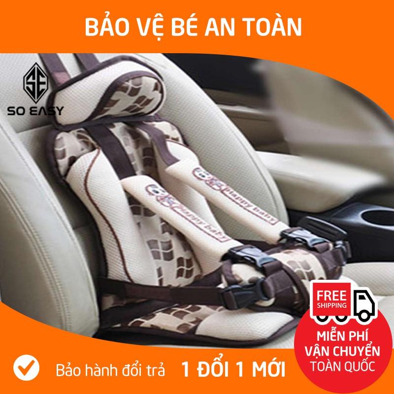 Ghế ngồi phụ dày đa năng trên xe hơi, ô tô bảo vệ an toàn cho bé từ 9 tháng - 7 tuổi (dưới 25kg) _ DLB02 (kem hoa văn)