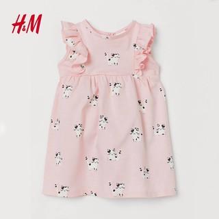 váy thun cotton HM