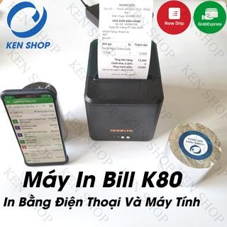 Máy in hóa đơn K80 Rongta LAN WIFI in Bill không dây từ điện thoại & máy tính PC dùng giấy 80mm có cắt giấy tự động thumbnail
