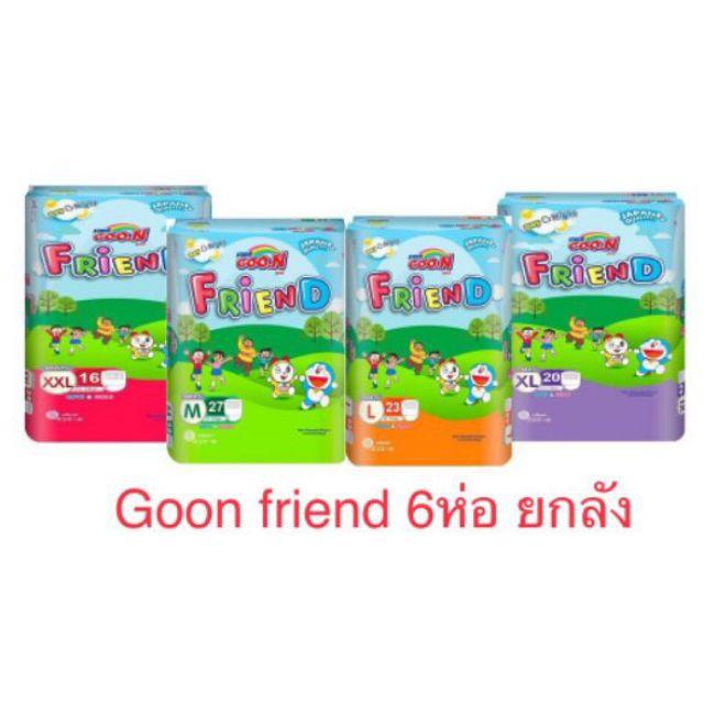 Goon friend กูนน์เฟรนด์ กางเกงยกลัง 6 ห่อ