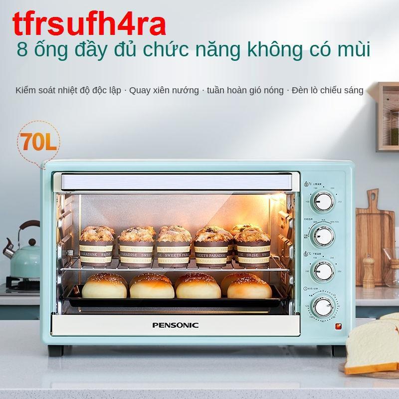 Lò nướng điện PENSONIC công suất lớn gia dụng đa chức năng thương mại tự động 70L bánh mì