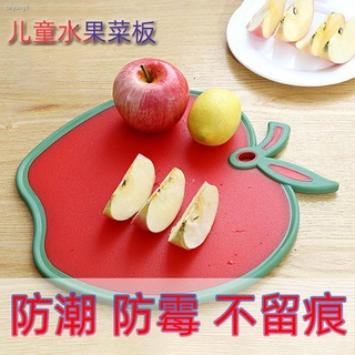 ❃Thớt nhựa đa năng chất lượng dành cho nhà bếp