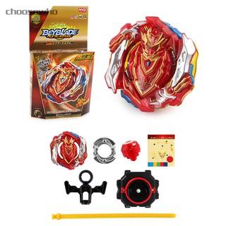 (COD)Children Long Rotation Gyro Set Boys Plastic Gaming Gyro Kit Kids Toy Birthday Holiday Gift