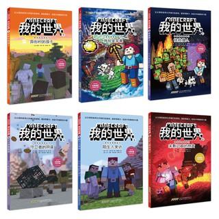 Sách Học Tập Hình Các Nước Đáng Yêu