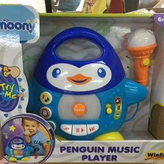 Đàn nhạc chim cánh cụt