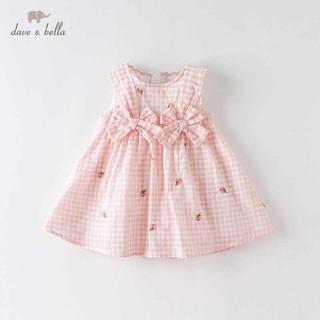 Váy cho bé gái_Dave&Bella_DBM14104 thumbnail