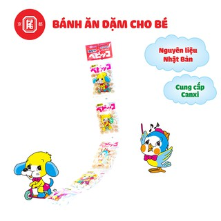 Dây bánh ăn dặm trẻ em hình viên nhỏ BORO 5 gói x 15g gói thumbnail