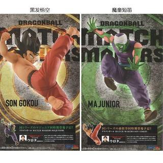 Mô hình Goku – Picolo Lê Viết Tuấn Linh