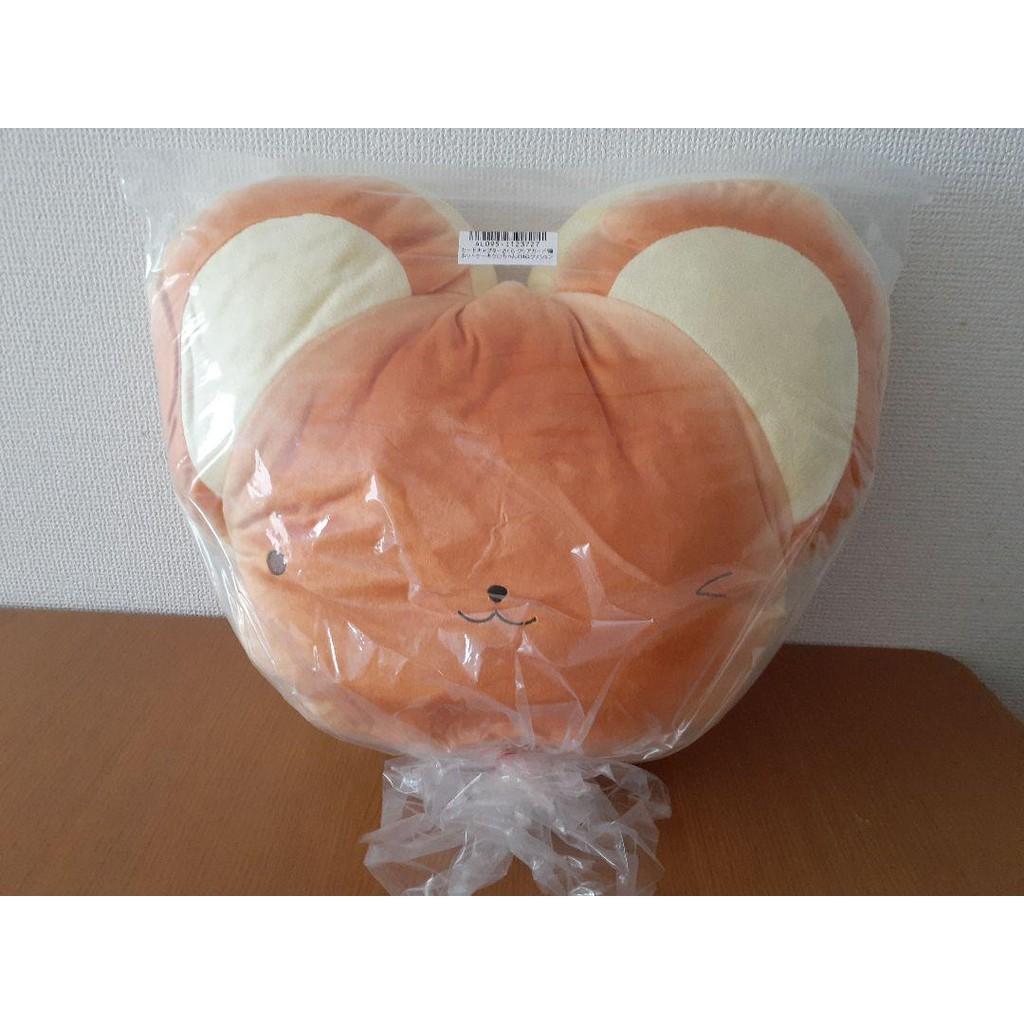Gấu bông Sakura cardcaptor kero bánh crape - chính hãng Nhật Bản