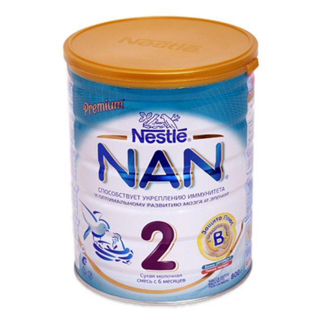 Sữa nan Nga số 2 (800g) - 2456911 , 4330203 , 322_4330203 , 425000 , Sua-nan-Nga-so-2-800g-322_4330203 , shopee.vn , Sữa nan Nga số 2 (800g)