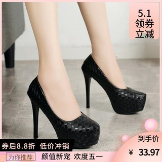❦Sexy shoes flirting with super high-heeled bed shoes, men s stiletto hate Tiangao waterproof platform princess nightclub to make a warming artifact