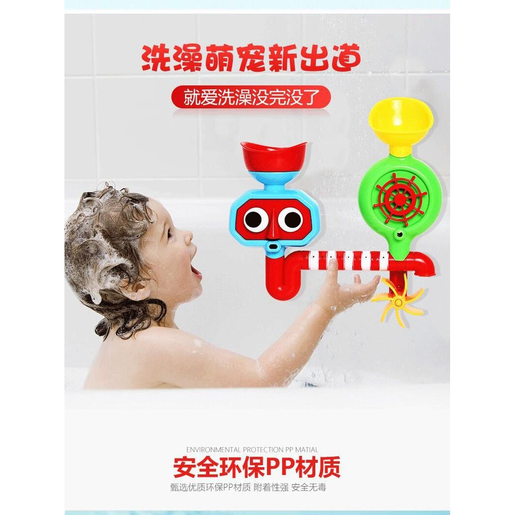 Đồ chơi_hệ thống phun nước trong nhà tắm cho béBabyDragon