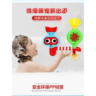 Đồ chơi_hệ thống phun nước trong nhà tắm cho béSocNhi