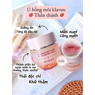 Mặt nạ ngủ dưỡng môi Klavuu Lip Sleeping Pack dưỡng ẩm mềm môi cực tốt, làm hồng môi full size 20gr thumbnail