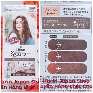 Nhuộm tóc dạng bọt của Kao Liese Prettia Nhật Bản màu số 9
