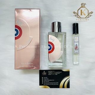[K Perfume Chính Hãng] Nước Hoa Unisex Archives 69 thumbnail